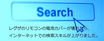 20110513_00.jpg