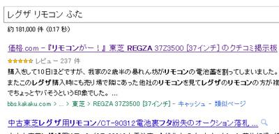 20110513_10.jpg