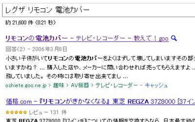 20110513_11.jpg